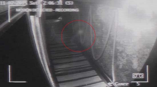 Cámaras seguridad figura fantasmal