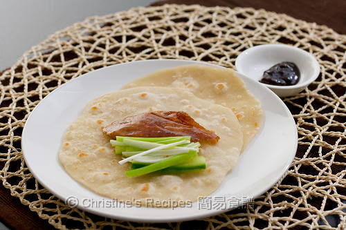 Mandarin Pancakes For Peking Duck Chinese New Year Celebration Christine S Recipes Easy Chinese Recipes Delicious Recipes