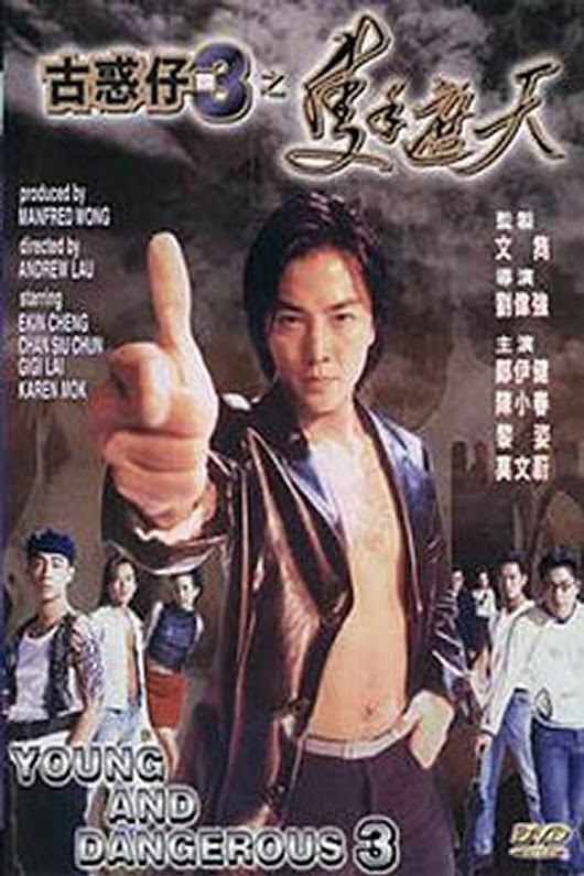 Young and Dangerous 3 | China-Underground Movie Database