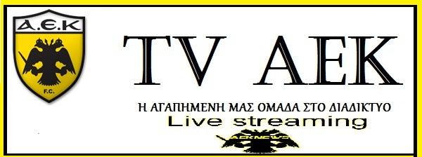 AEKTV