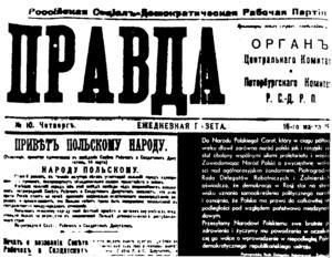 """Prawda"", Russian bolshewik newspape..."