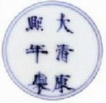 KangxiMk32