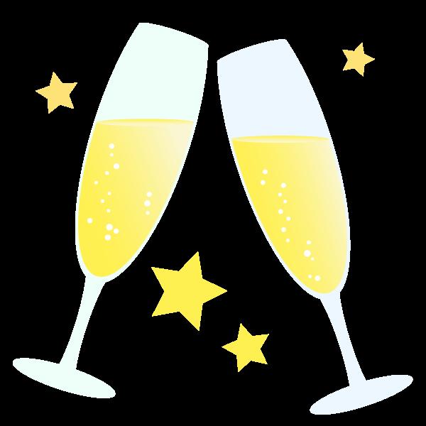 シャンパンで乾杯のイラスト かわいいフリー素材が無料のイラストレイン