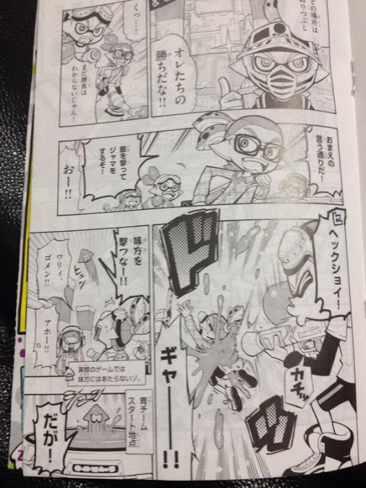 nintendoeverything.com/wp-content/uploads/splatoon-manga-2.jpg