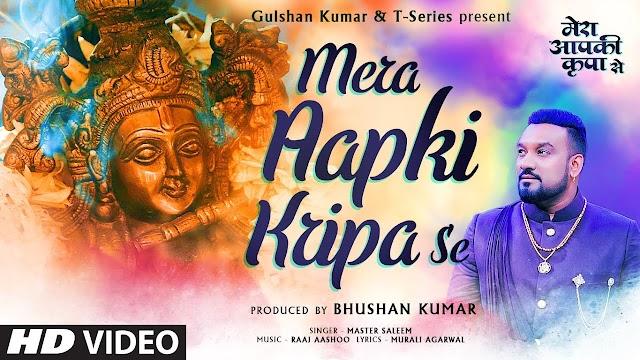 Mera Aapki Kripa Se | Master Saleem | Raaj Aashoo | Murali Agarwal | Adnan A Khan |Master Saleem Lyrics in hindi