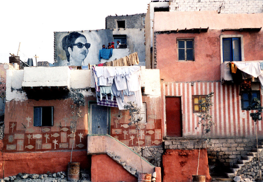 Umm Kalthoum overlooking a Cairo slum, Egypt