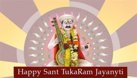 Sant Tukaram Jayanti Pictures, Images