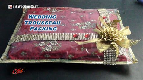 Creative gift packing ideas for wedding trousseau   How to