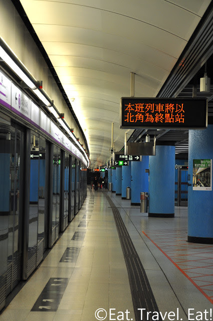 MTR Station: Hang Hou, Hong Kong