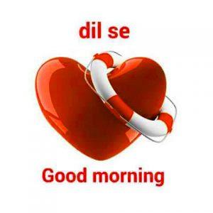 192 Good Morning 3d Photos Images Download Good Morning
