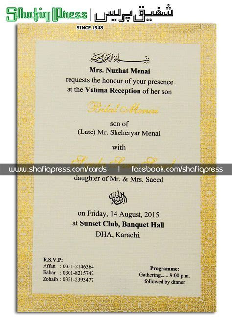 www.shafiqpress.com shadi cards wedding card printing