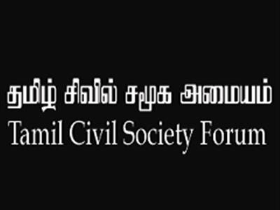 Comments on the draft outline proposals for an OMP -     Tamil Civil Society Forum:-