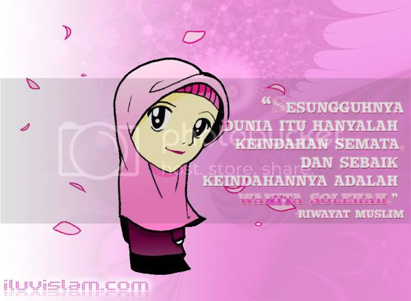 musl!m@h sej@t! Pictures, Images and Photos