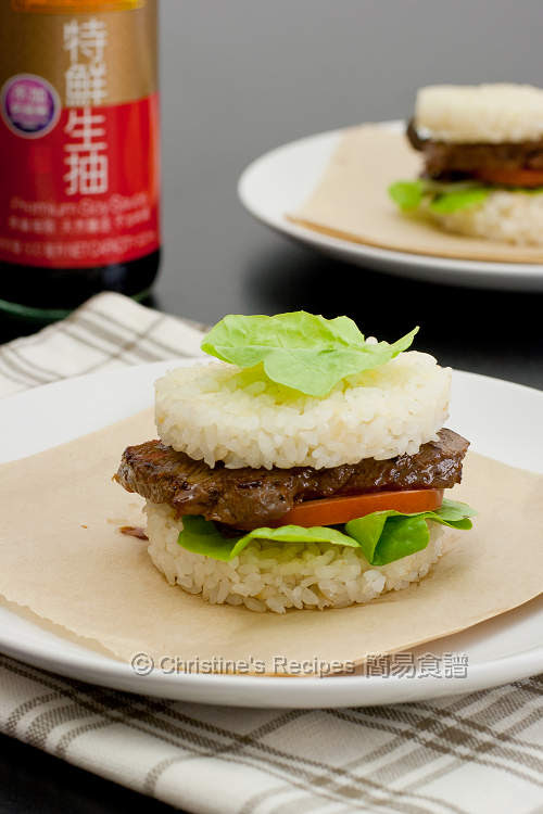 豉油皇牛柳米漢堡Soy Sauce Beef Fillet Rice Burgers01