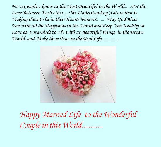Happy Anniversary Free To A Couple Ecards Greeting Cards 123