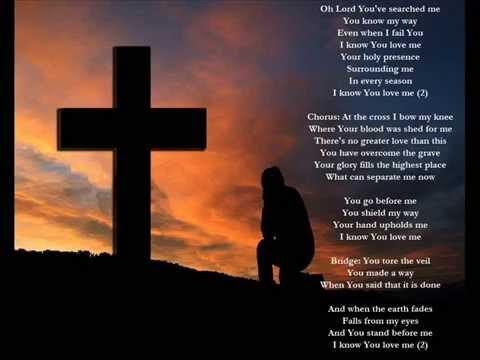 At The Cross Hillsong Lyrics