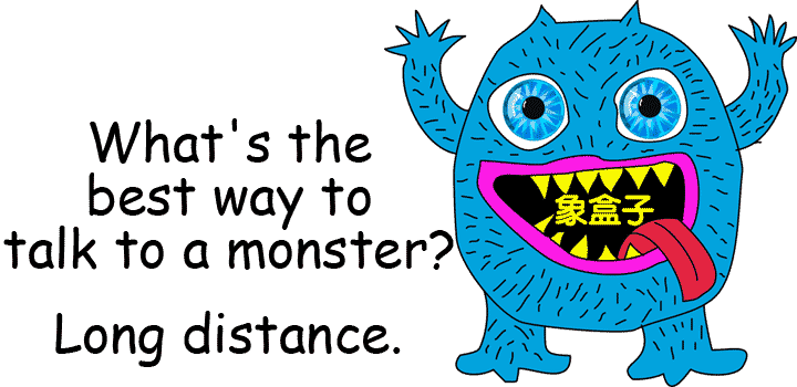long distance 長途 長距離 遠距離 halloween 萬聖節 monster 怪物 妖怪