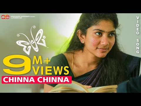 Chinna Chinna Song Lyrics – Premam Malayalam Movie Song Lyrics