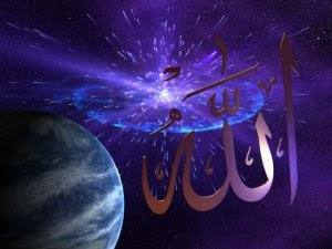 http://tausyah.wordpress.com/Nama-ALLAH