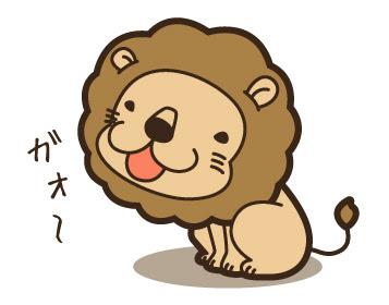 画像 素材集かわいい カッコイイ ライオンイラストまとめ Naver