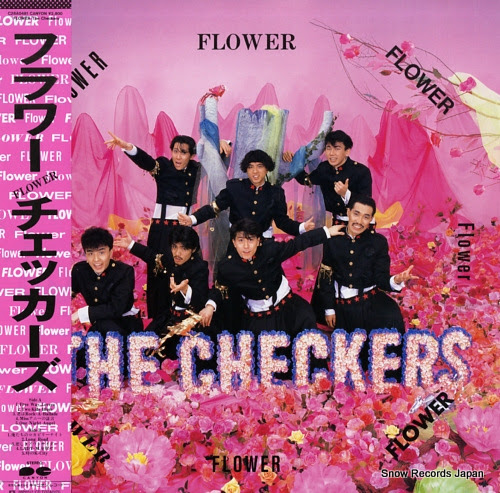 CHECKERS, THE flower