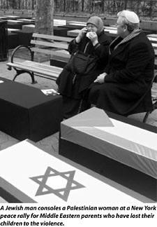 Israel-Palestine mourners