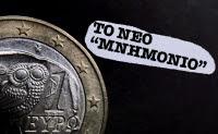 Για 6 μήνες παρατείνεται το μνημόνιο – Ο Σαμαράς ποντάρει στους 180 και αν αποτύχει θα φορτώσει το πρόβλημα στον ΣΥΡΙΖΑ