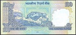 indP.98e100Rupees2009Rsig.90D.SubbaraoWKr.jpg
