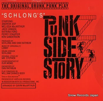 SCHLONG punk side story
