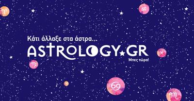 Αστρολογικό Life style-Συμπόσιο με φόντο την Ακρόπολη