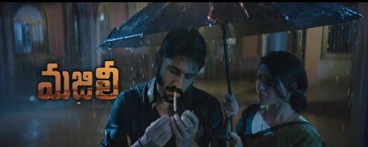 On Valentine Day MAJILI Movie Teaser Starrer Naga Chaitanya and Samantha.