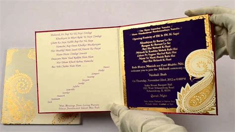 RP4106, Pink Color, Designer Multifaith Invitations