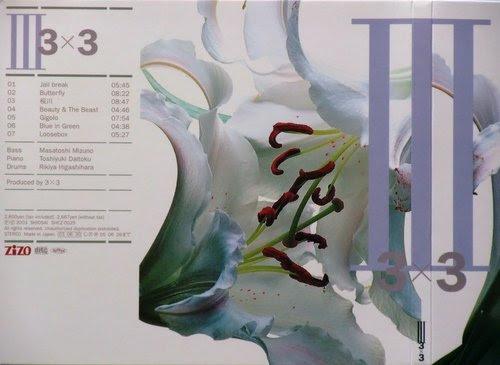 3x3 - III (2014) [Jazz Fusion]
