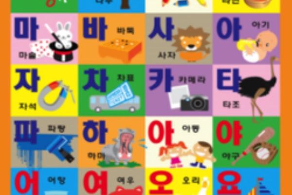 超初心者向け韓国語学習方法ハングルの覚え方① 歌で