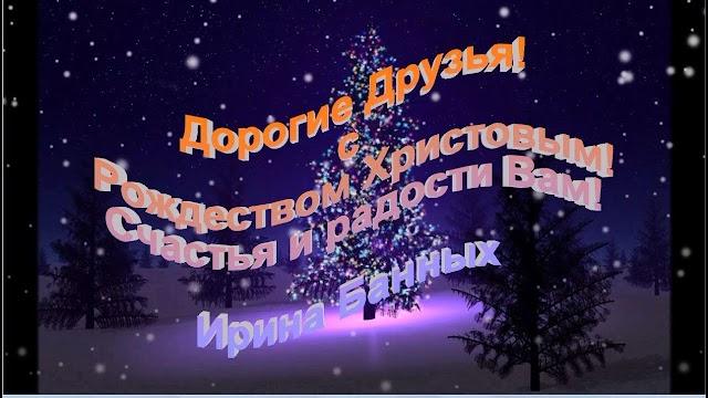 С Рождеством / Стихи с Рождеством Христовым 2018 - лучшие короткие и ...