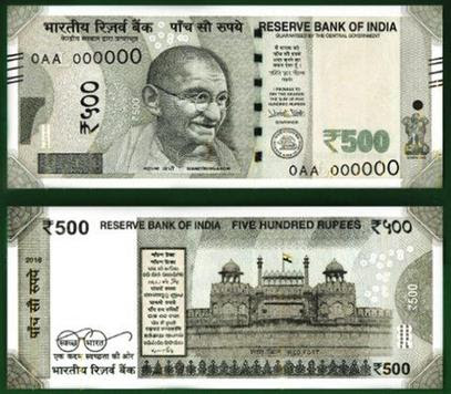 Where to Change Indian Old Notes