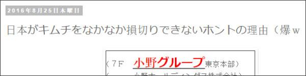 http://tokumei10.blogspot.com/2016/08/blog-post_311.html