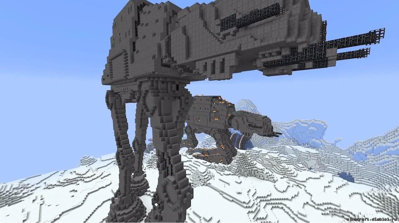 Minecraft Map Hypixel Star Wars - Bukalah c