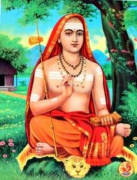 Drg Drshya Viveka - Sri Sankaracharya