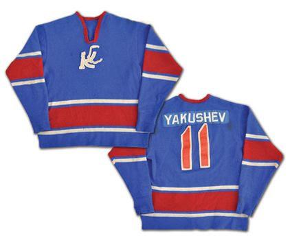 Soviet Wings 75-76 jersey, Soviet Wings 75-76 jersey