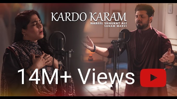 Kardo Karam Maula - Nabbel shaukat Ali Feat. | Sanam Marvi Lyrics