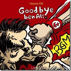 copertina del volume Goodbye Ben Ali del tunisino Yassine Ellil (s)