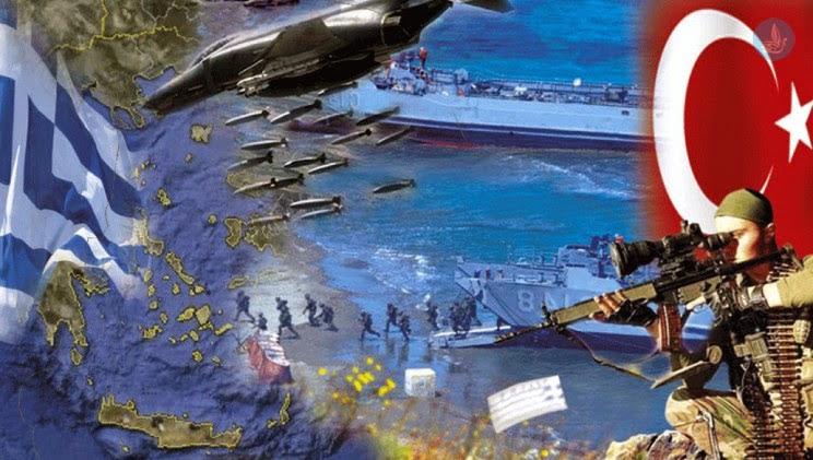 Τουρκική επίθεση στο Αιγαίο