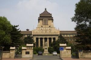 Jilin-University-2973254