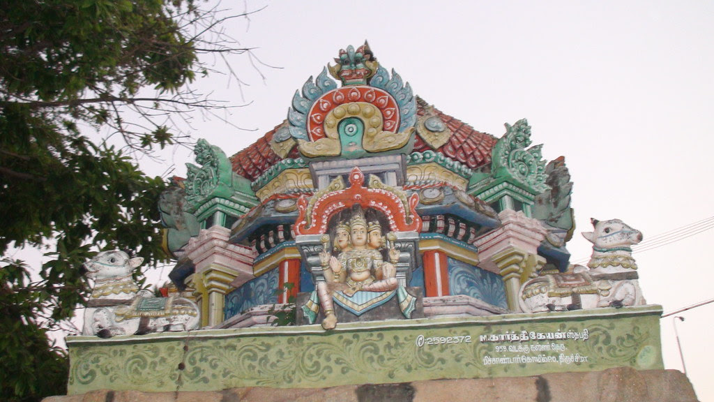 Sri Purushothaman Perumal Temple Uthamarkoil (Thirukkarambanoor), Trichy - Divya Desam 03