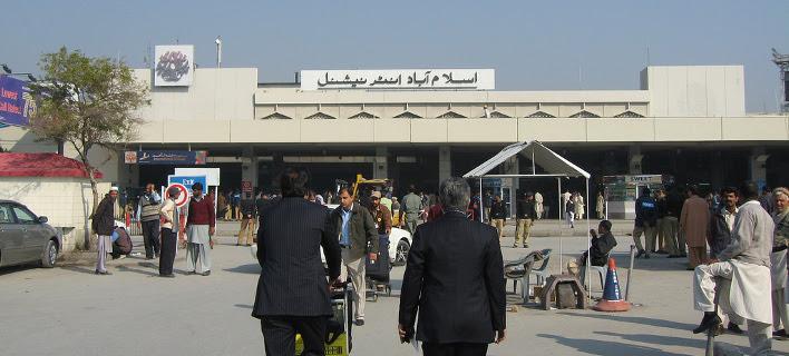 Το Πακιστάν αρνήθηκε την αποβίβαση 30 απελαθέντων από την Ελλάδα