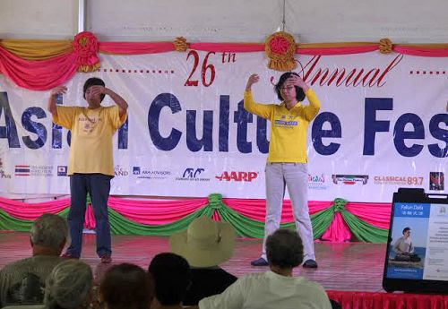图1:学员被邀请在舞台展示功法