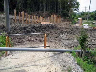 Landslide  JPG