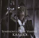 Symphony of The Vampire / KAMIJO