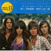 SHOCKING BLUE, THE - the best of the shocking blue